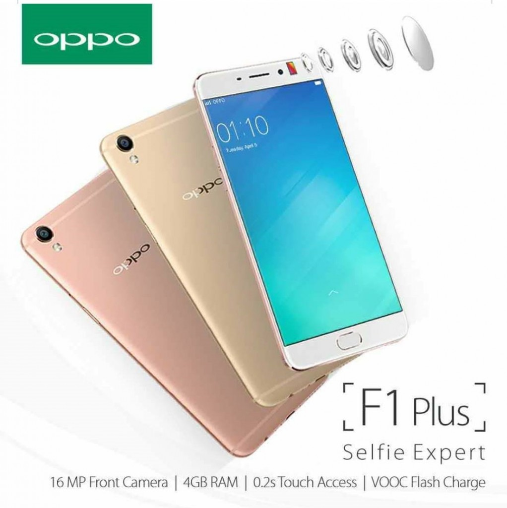 Wallpaper of oppo f1 plus